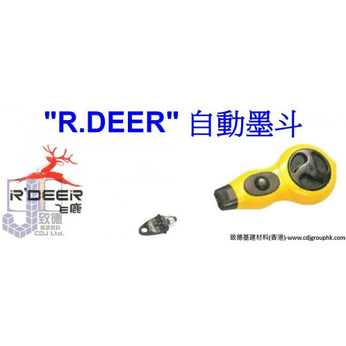"""中國""""RDEER""""飛鹿-自動墨斗-ROORTM"""