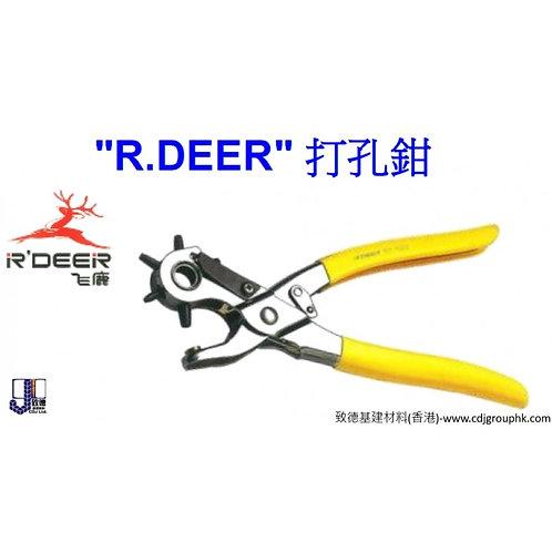 """中國""""RDEER""""打孔鉗-RODRT"""