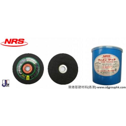 "玻璃磨碟-日本""NRS""-NRSGC"