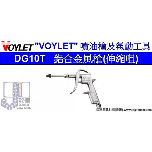 """台灣""""VOYLET""""-鋁合金風槍(伸縮咀)-VODG10T"""