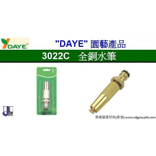"""中國""""DAYE""""-全銅水筆-DAY3022C"""