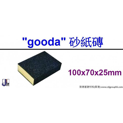 "中國""GOODA""-砂紙磚-GODSBC"