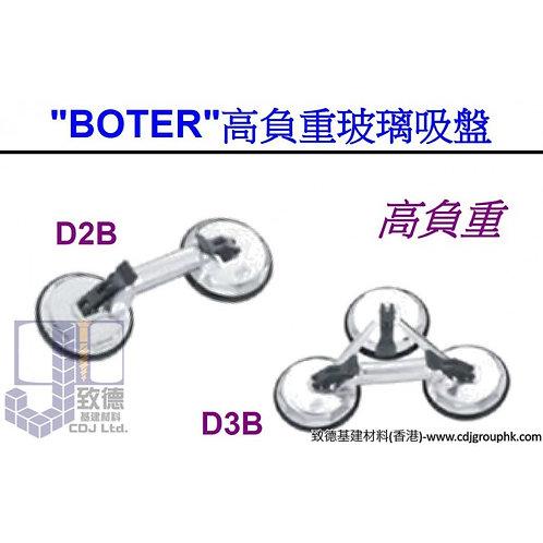 """中國""""BOTER""""-高負重玻璃吸盤-BOTD"""