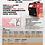 """Thumbnail: 中國""""CREPOW""""-電子焊機/ALPHA電焊機及特價電焊線/焊機電線/電焊電線-BX-CP"""