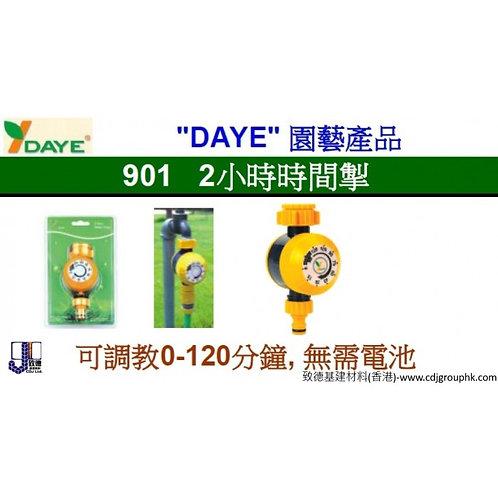 """中國""""DAYE""""-2小時時間掣/控時器-DAY901"""