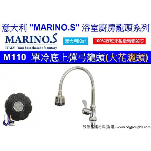 """意大利""""MARINO.S'-單冷底上彈弓龍頭(大花灑頭)-MARM110"""