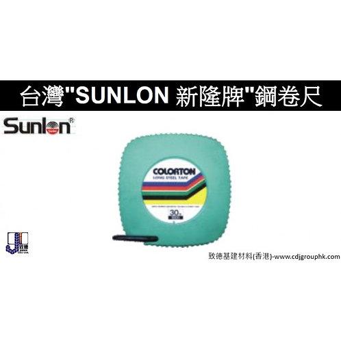 """台灣""""SUNLON""""新隆牌-鋼卷尺-SULWS"""