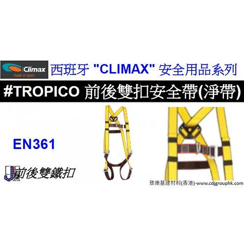 """西班牙""""CLIMAX""""-TROPICO前後雙扣安全帶(淨帶)-CLIRROPI"""