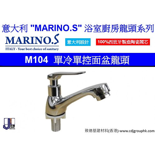 """意大利""""MARINO.S""""-單冷單控面盆龍頭-MARM104"""
