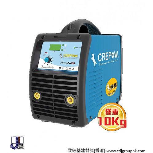 """中國""""CREPOW""""-電子焊機連防觸電裝置250A 380V #8-BX-CP2V"""