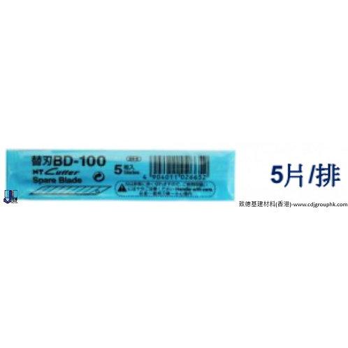 """日本""""NT""""-細刀片9mm-BD100"""