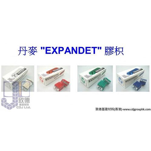 "丹麥""EXPANDET""膠枳/飛機枳Wall Plug-1吋至2吋-EXP00"