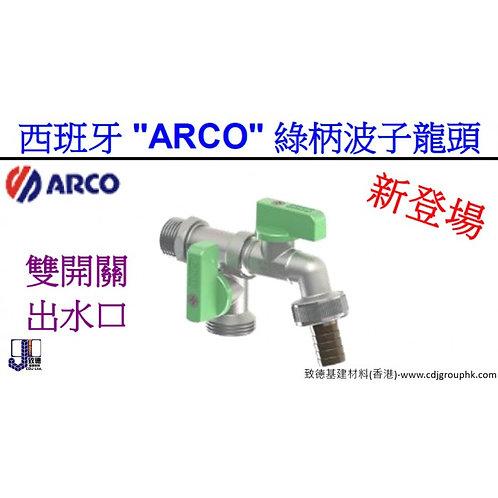 """西班牙""""ARCO""""-綠柄波子龍頭-ARC472"""