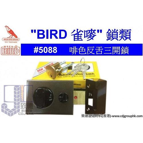 """中國""""BIRD""""雀嘜鎖類-啡色反舌三開鎖-WB5088"""