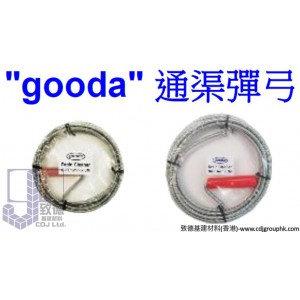 "中國""GOODA""-通渠彈弓-GODDC"