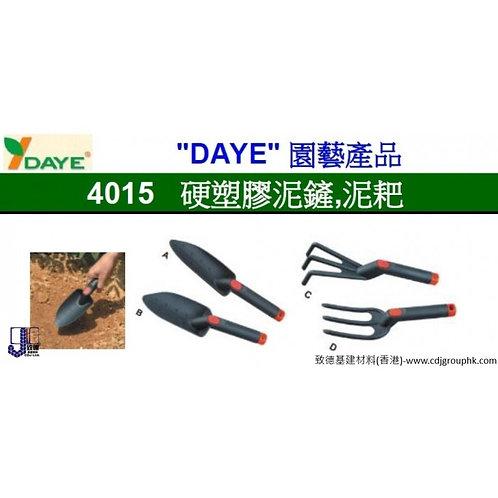 """中國""""DAYE""""-硬塑膠泥鏟,泥粑-DAY4015"""