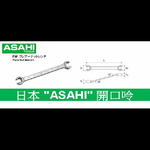 "日本""ASAHI""開口呤-ASH0"