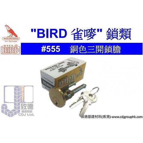 """中國""""BIRD""""雀嘜鎖類-銅色三開鎖膽-WB555"""