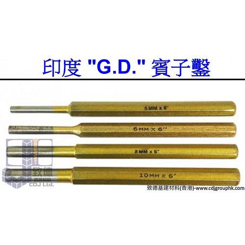 """印度""""GD""""-賓子鑿(Centre Punch)中心沖-GD586"""