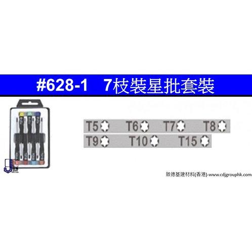 中國-7件星批套裝-GLA6281