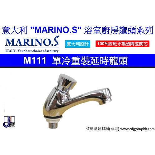 """意大利""""MARINO.S""""-單冷重裝延時龍頭-MARM111"""
