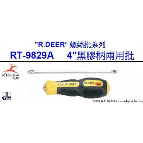 """中國""""RDEER""""-4吋黑膠柄兩用批-RODRT9829A"""