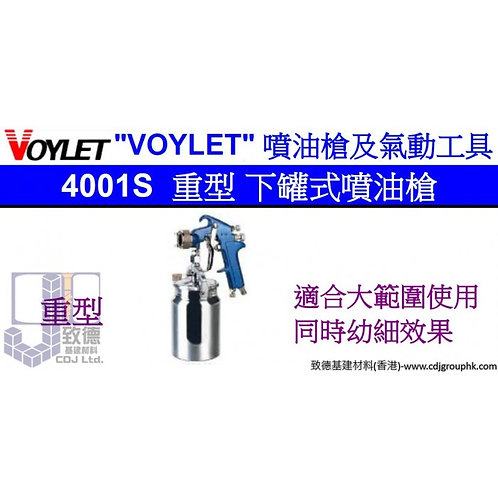 """台灣""""VOYLET""""-重型下罐式噴油槍-VO4001S"""