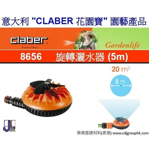 """意大利""""CLABER""""花園寶-旋轉灑水器(5M)-CLA8656"""