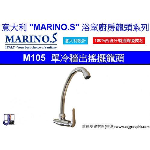 """意大利""""MARINO.S'-單冷牆出搖擺龍頭-MARM105"""