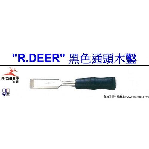 """中國""""RDEER""""飛鹿-黑色通頭木鑿-RODRTM"""
