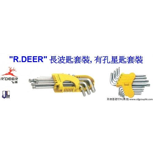 """中國""""RDEER""""飛鹿-長波有孔匙套裝-RODR"""