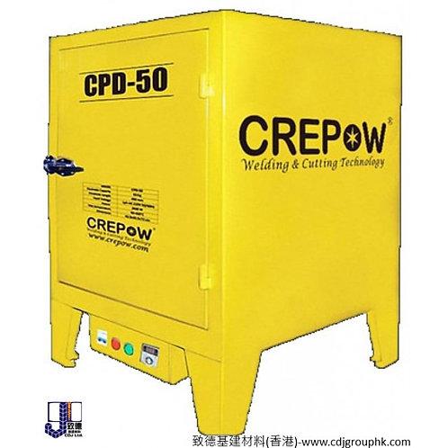 """中國""""CREPOW""""-50kg焊支焗爐(AC 220 V)-BXCPD50"""