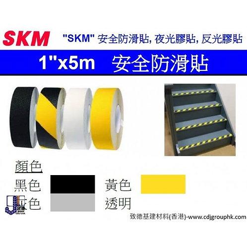 """中國""""SKM""""-1吋x5米-安全防滑貼-XCAS1"""