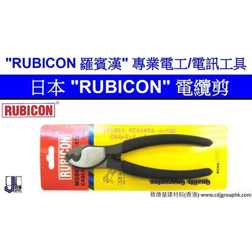 "日本""RUBICON""羅賓漢-電纜剪-RUBRCA"