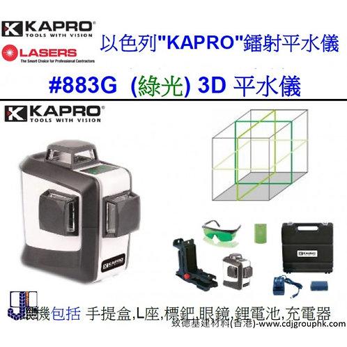 """以色列""""KAPRO""""-鐳射平水儀3D(綠光)-KAR883G"""
