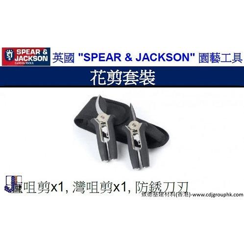 """英國""""SPEAR JACKSON""""-花剪套裝-SJ4941MP"""