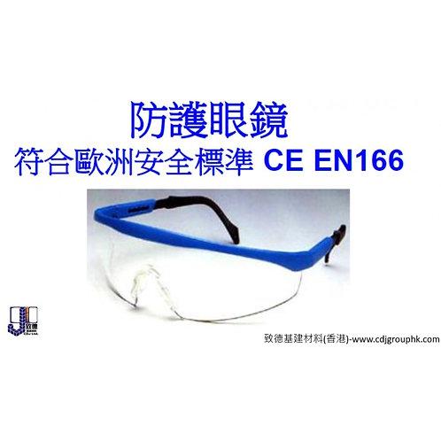 台灣-防護眼鏡(透明)-P712D