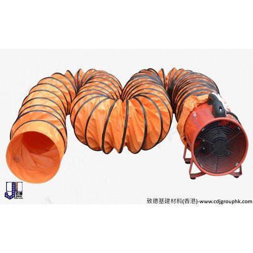 """中國""""TH""""立方牌-外貿優質品牌-寶路華(Blower)手提式筒型軸流通風機"""