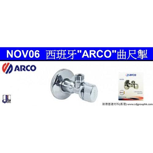 """西班牙""""ARCO""""-曲尺掣-NOV23"""