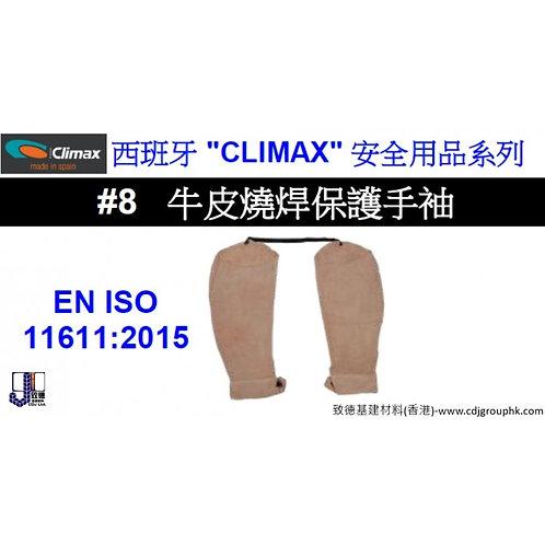 """西班牙""""CLIMAX""""-牛皮燒焊保護手袖-CLI00008"""