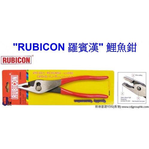 "日本""RUBICON""羅賓漢鯉魚鉗-RUBRJPD"