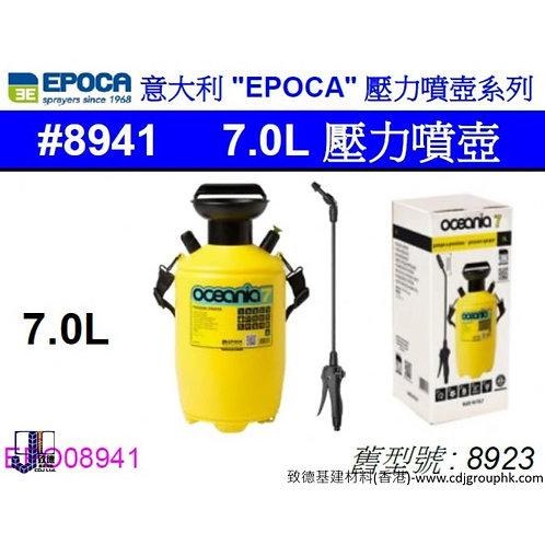 """意大利""""EPOCA""""-7.0L壓力噴壺-CLA8941"""