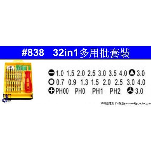 中國-32件多用批套裝-GLA838
