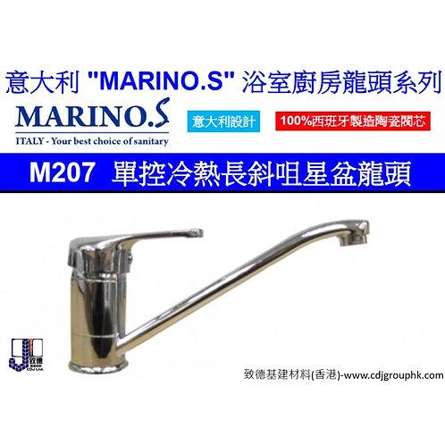 """意大利""""MARINO.S""""-單控冷熱長斜咀星盆龍頭-MARM207"""