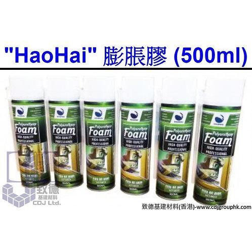 """中國""""HaoHai""""-膨脹膠-HHPUG"""