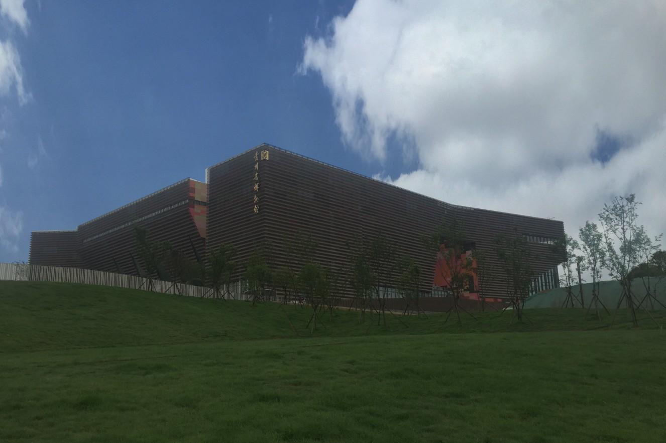White_Lab_Guizhou_Museum_4