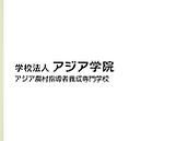 3. 世界の農村指導者の育成 荒川さん 2.png