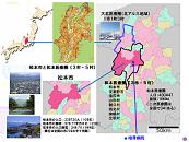 1. 慈泉会における国際貢献と中国への進出 相澤さん.png