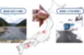 maps.jpg