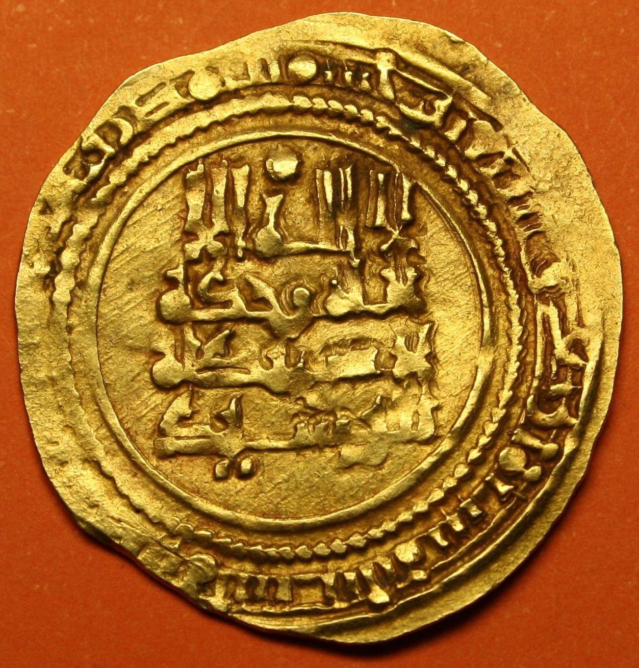 Dinar de Al-Mutamid, 474, Medina Sevilla C9fa52_2582cadb29b94e8cae52a17afc945bbf~mv2_d_1253_1310_s_2
